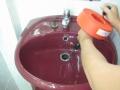 Thau rửa phụt đường nước sạch